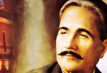 Photo of What Do William Shakespeare and Sir Allama Muhammad Iqbal Have in Common?