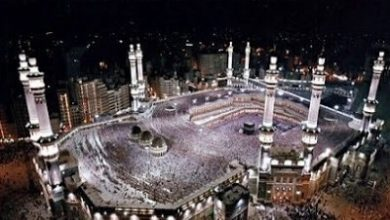Photo of The Significance of Eid ul-Fitr: