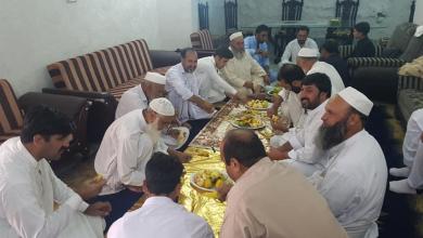 Photo of Pashtuns & Hospitality: